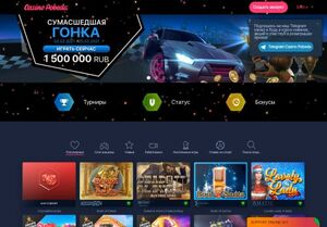 pobeda Magnificent Gambling Slots